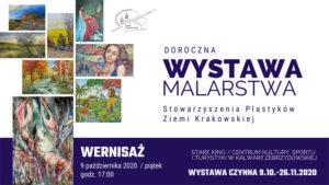 """Doroczna Wystawa Malarstwa SPZK @ Centrum Kultury Sportu i Turystyki """"Stare Kino"""" ul. Mickiewicza 3"""